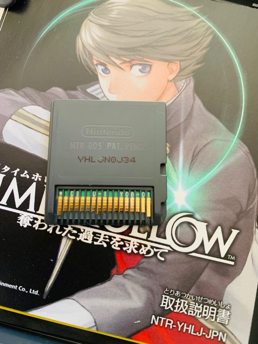 ニンテンドーDS DSソフト 任天堂 タイムホロウ
