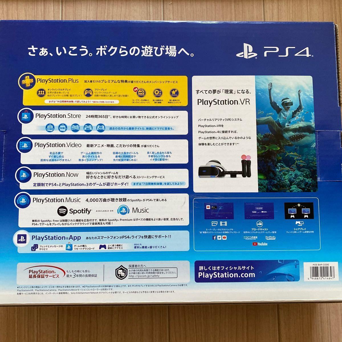 PlayStation4 ジェット・ブラック 500GB 本体1台 コントローラー2個