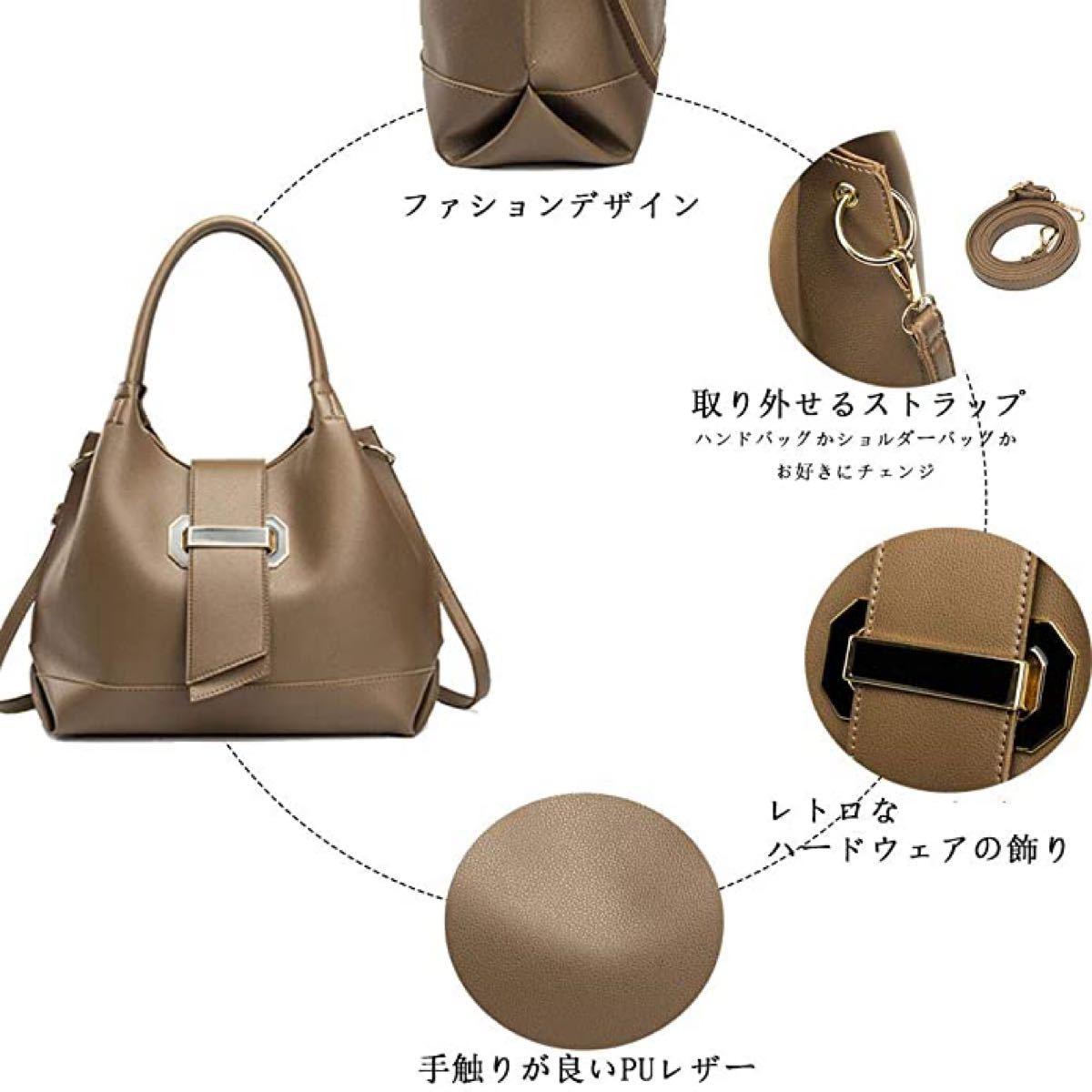 【ハンドバッグ】レディース トートバッグ 大容量 A4収納 ショルダーバッグ 鞄 PUレザー 高品質 2way