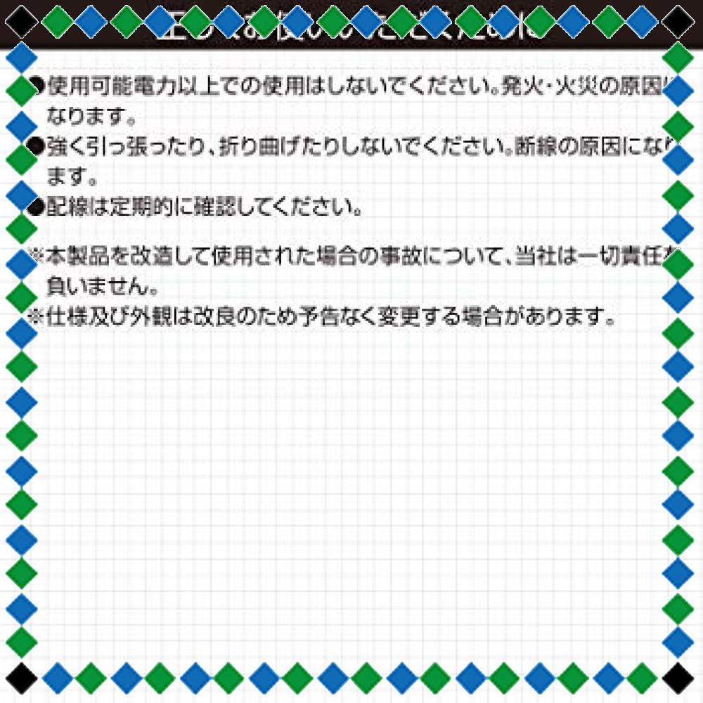 +お買い得限定品 【 限定】エーモン ダブルコード(赤/黒) 0.50sq 6m (M271)_画像5
