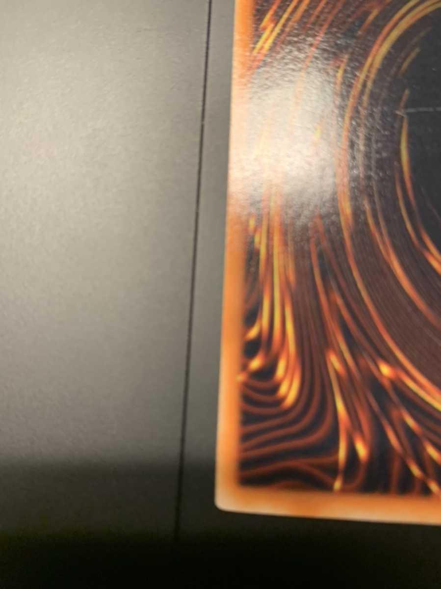 【美品】【コレクション】レッドアイズブラックメタルドラゴン 初期シークレットレア 遊戯王カード_画像7