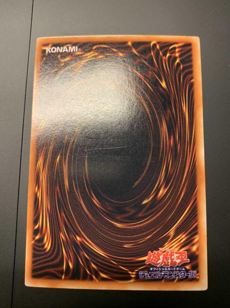 【美品】【コレクション】レッドアイズブラックメタルドラゴン 初期シークレットレア 遊戯王カード_画像2
