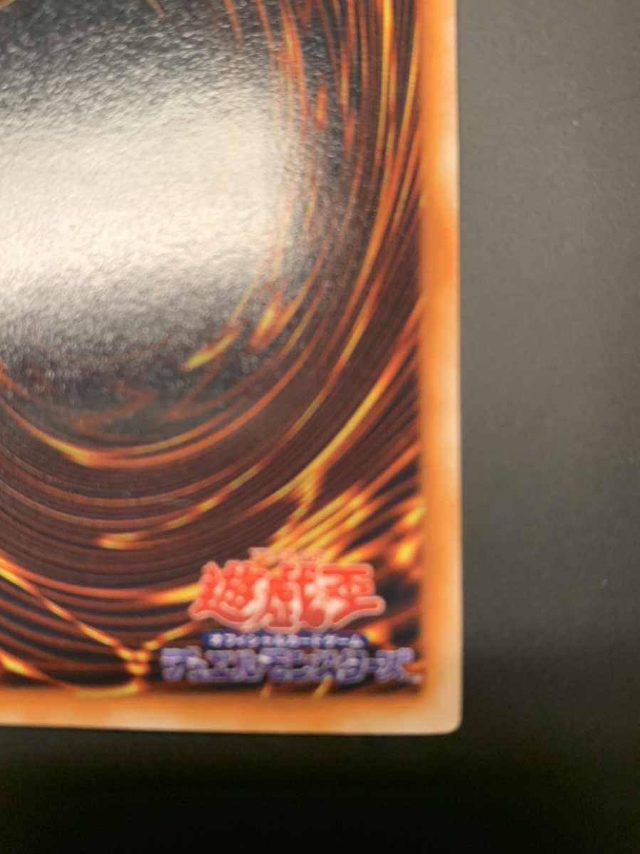 【美品】【コレクション】レッドアイズブラックメタルドラゴン 初期シークレットレア 遊戯王カード_画像8