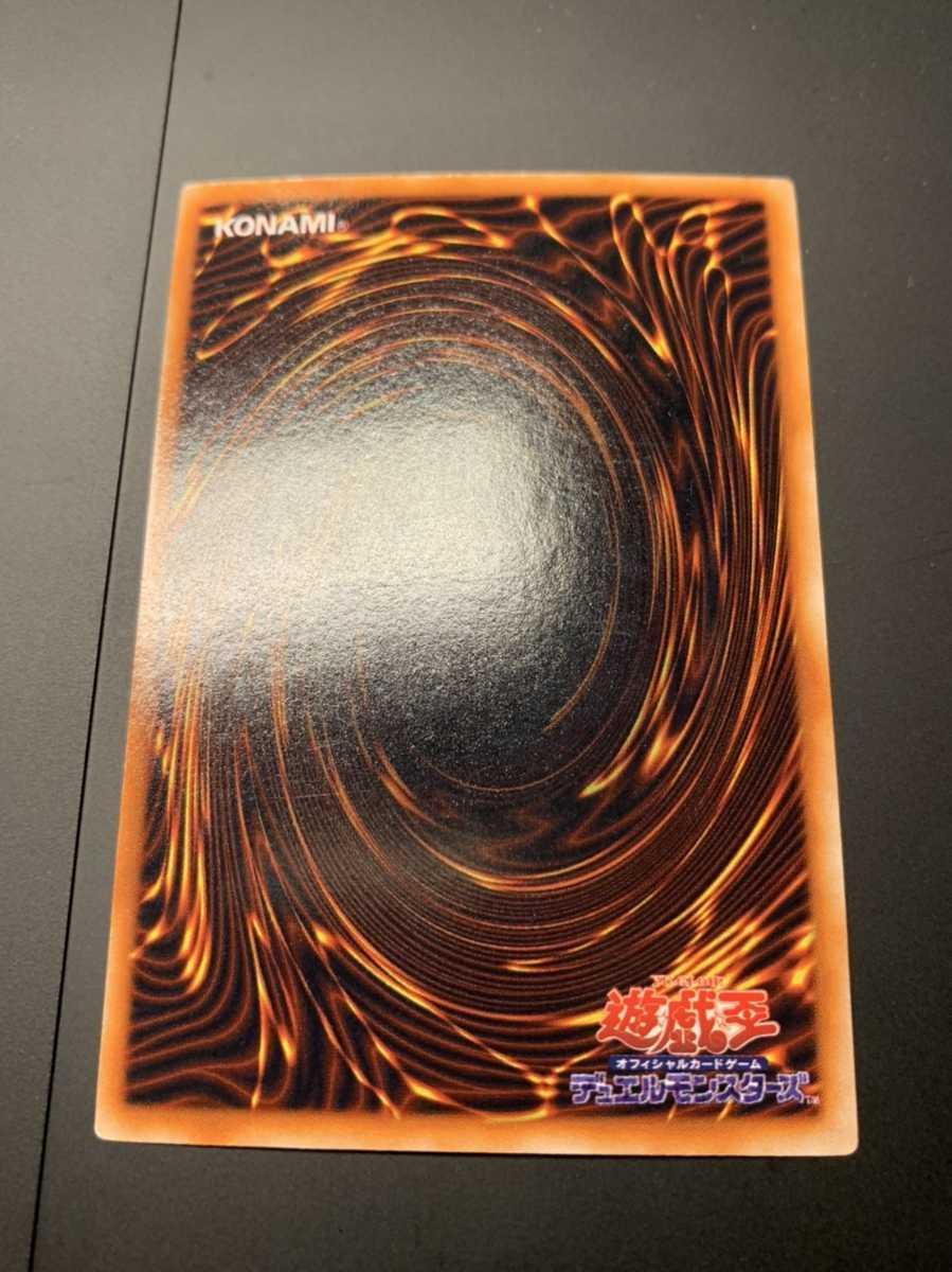 【美品】【コレクション】レッドアイズブラックメタルドラゴン 初期シークレットレア 遊戯王カード_画像4
