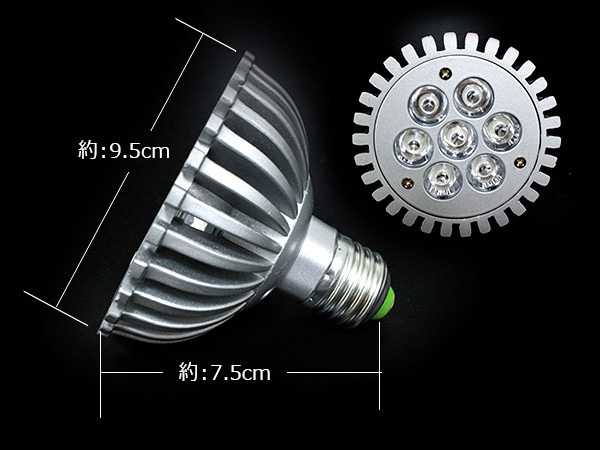 LED 電球 スポットライト 7W 青1白5赤1 水槽照明 E26 観賞育成用 LEDスポットライト 電気 水草 サンゴ 熱帯魚 観賞魚 植物育成_laqua-b-034-gy-01-a