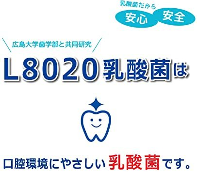 300mL チュチュベビー ジェクス ラクレッシュ L8020 乳酸菌 マウスウォッシュ (マイルド) リキッド・液体 単品 3_画像4