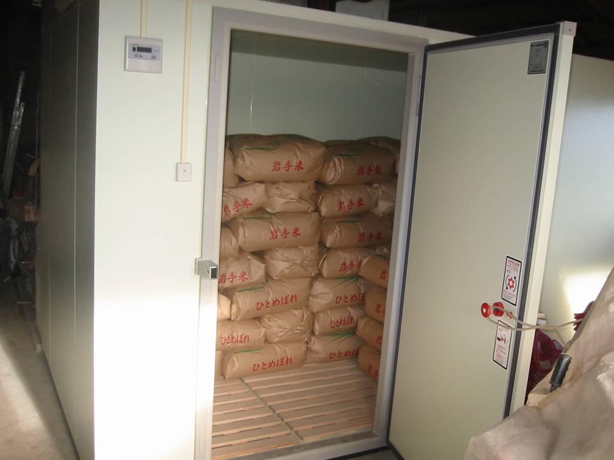 新米できました 白米20kg 令和3年産米 岩手県奥州市前沢産ひとめぼれ 農家直売_大型の米専用冷蔵庫で夏場は保管します