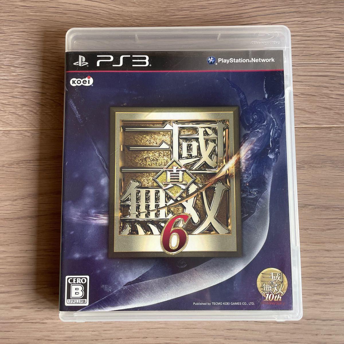 PS3ソフト真 三國無双 6