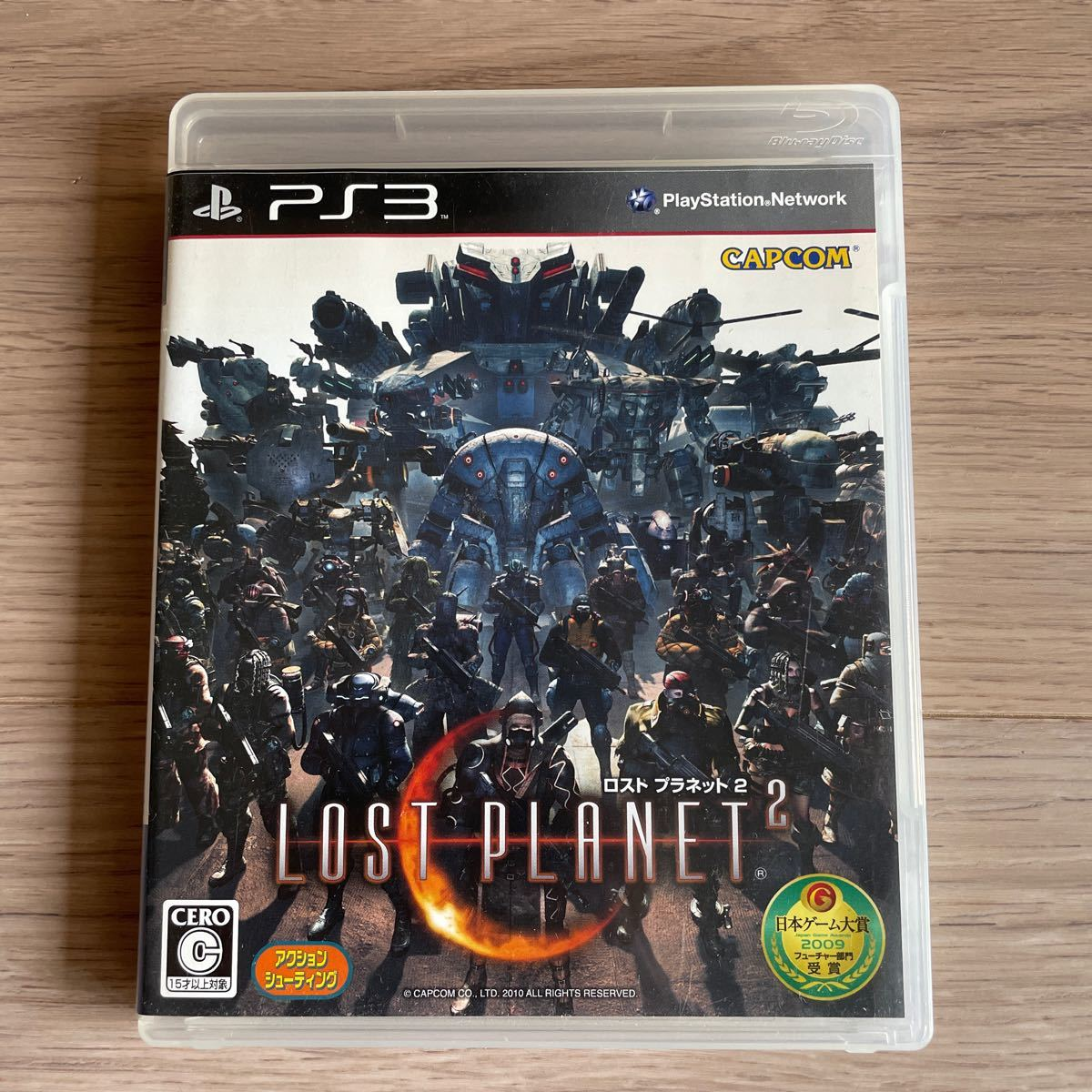 PS3ソフト ロスト プラネット 2