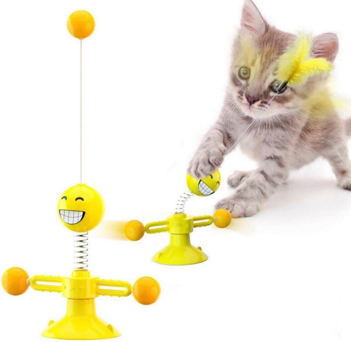 猫のおもちゃ 猫じゃらし 羽毛ばね猫棒からかうおもちゃ バランスターンテーブル 遊び道具 運動不足改善 ストレス解消対策