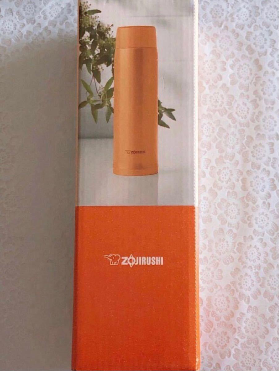 ★期間限定お値下げ ZOJIRUSHI 携帯マグボトル 480ml ハニーゴールド一点 白色、黒色、ピンク色への変更可能 即日発送