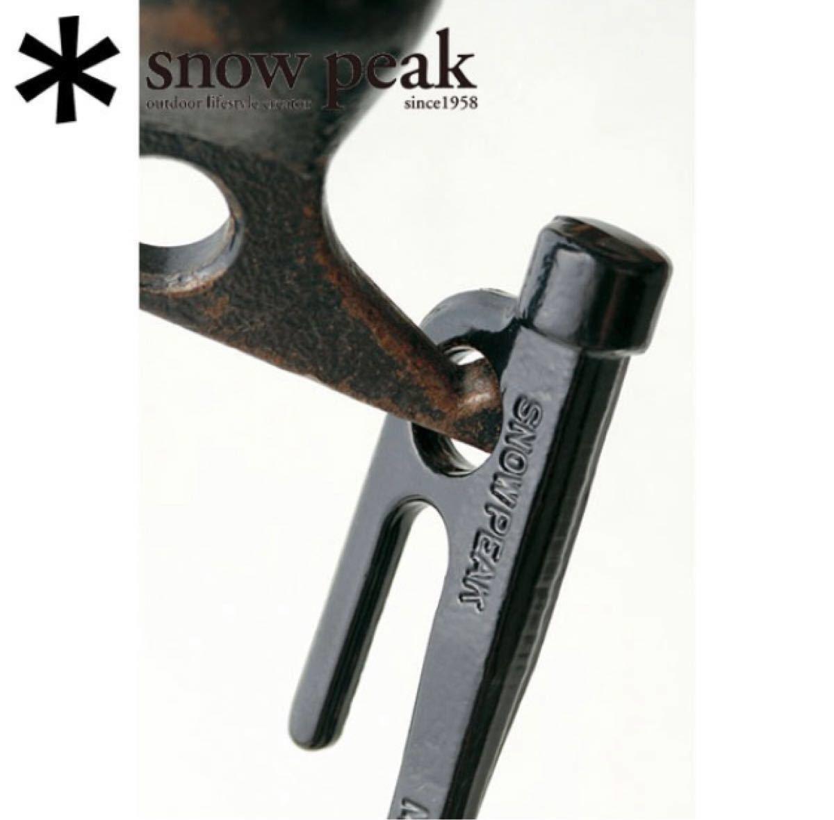 スノーピーク ペグ ソリッドステーク 30 R-103 snowpeak x12