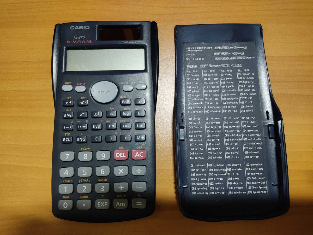 CASIO カシオ 関数電卓 ソーラー電卓 fx-290 計算機