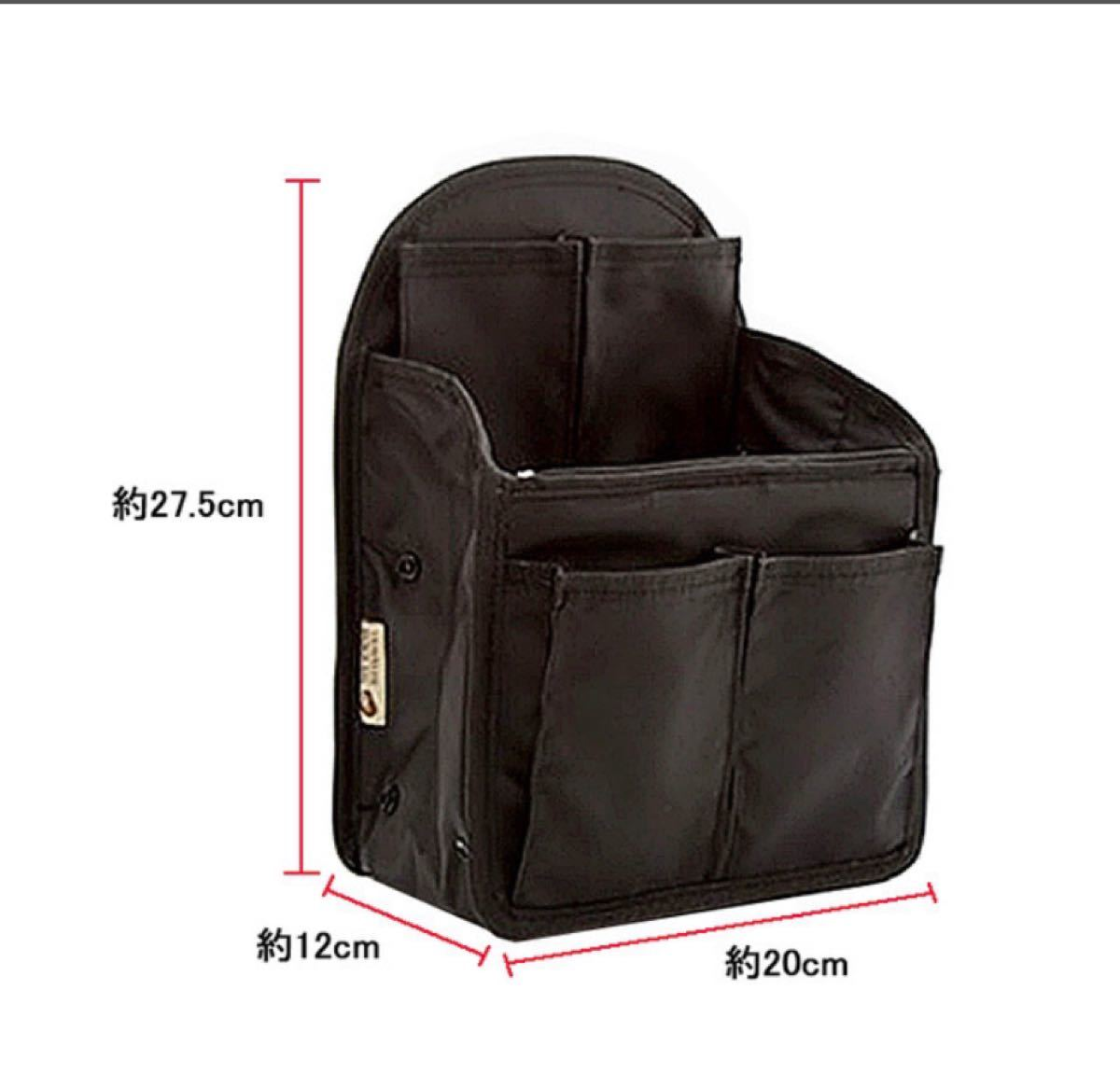 リュックインバッグ 整理 インナーバッグ インバッグ バッグインバッグ 大容量