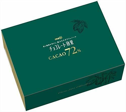 明治 チョコレート効果カカオ72%大容量ボックス 1kg_画像1
