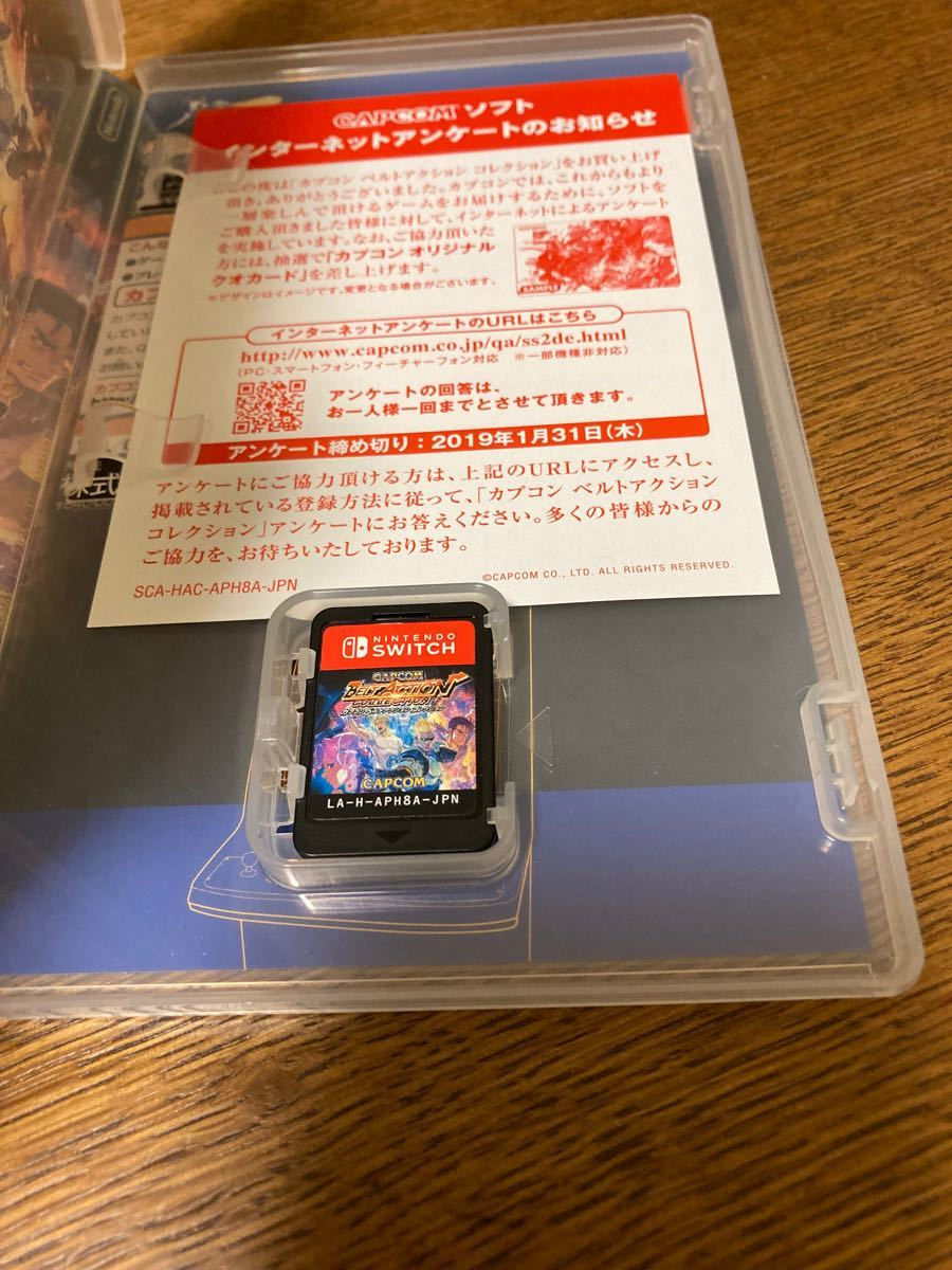 Nintendo Switch ニンテンドースイッチ カプコンベルトアクションコレクション 動作確認済