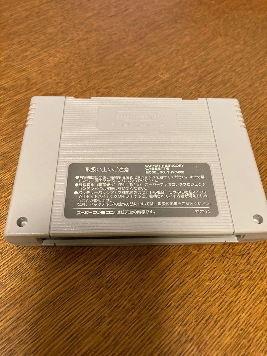 SFC スーパーファミコンソフト 魔獣王 国内正規品 動作確認済 説明書付 当時物