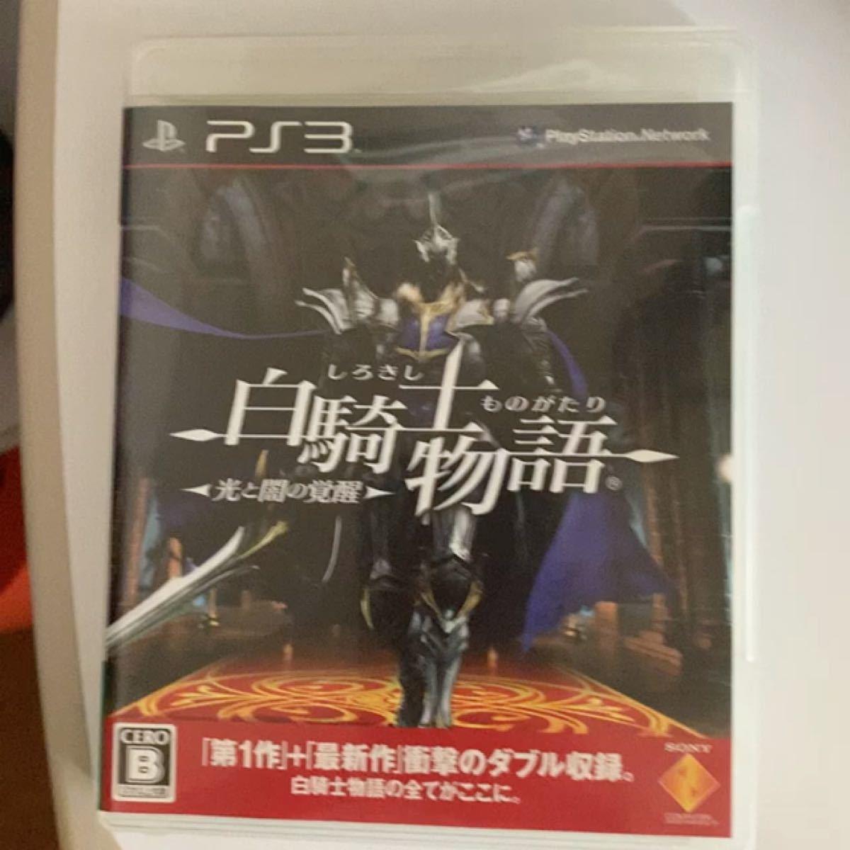 【PS3】 白騎士物語 -光と闇の覚醒- [通常版]
