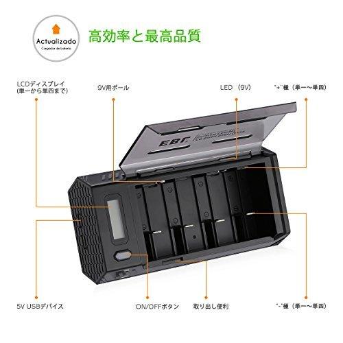 EBL 充電器単一 単二 単三 単四 9Vに対応 ニッケル水素・ニカド充電池急速専用充電器 2 USB (1.0A*2) 同時充_画像2
