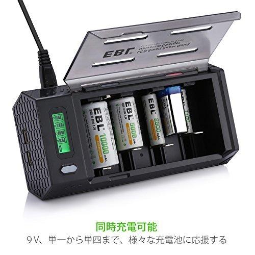 EBL 充電器単一 単二 単三 単四 9Vに対応 ニッケル水素・ニカド充電池急速専用充電器 2 USB (1.0A*2) 同時充_画像4