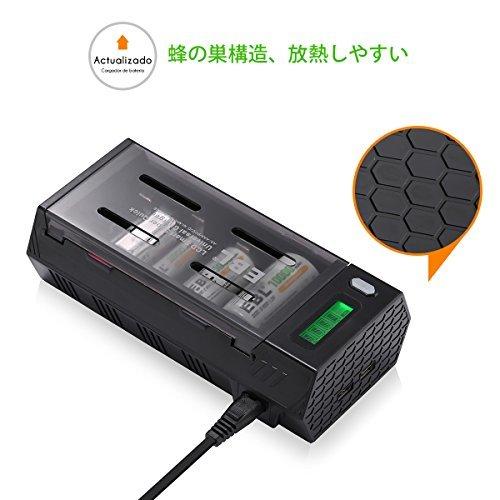 EBL 充電器単一 単二 単三 単四 9Vに対応 ニッケル水素・ニカド充電池急速専用充電器 2 USB (1.0A*2) 同時充_画像6