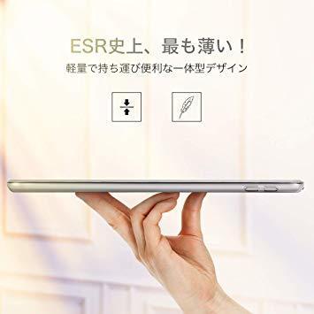 グレー ESR iPad Mini 5 2019 ケース 軽量 薄型 PU レザー スマート カバー 耐衝撃 傷防止 クリア ハ_画像6