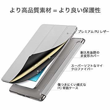 グレー ESR iPad Mini 5 2019 ケース 軽量 薄型 PU レザー スマート カバー 耐衝撃 傷防止 クリア ハ_画像2