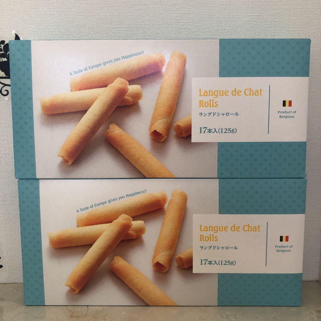 【送料無料】 ベルギー産 ラングドシャロール クッキー 輸入菓子 焼き菓子 ロール菓子 お菓子詰め合わせ アウトレット 訳あり 詰替発送_画像2
