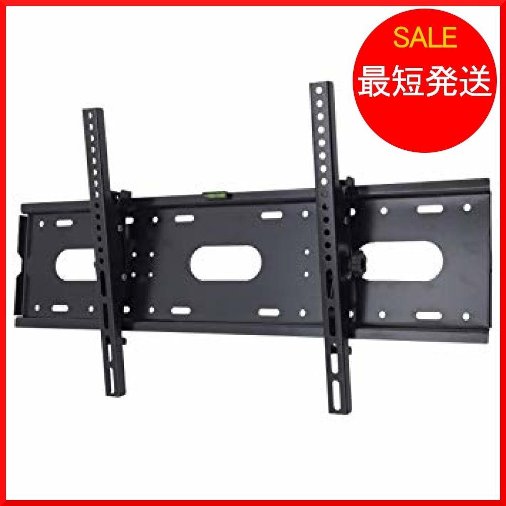 新品黒 JXMTSPW テレビ壁掛け金具 42~85インチLCD LED液晶テレビ対応 左右平行移動式 上下角度調節PCHY_画像1