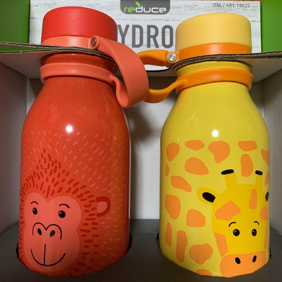 【ステンレスボトル】HYDRO PRO/保冷専用/ステンレス製携帯用魔法瓶【コストコ】