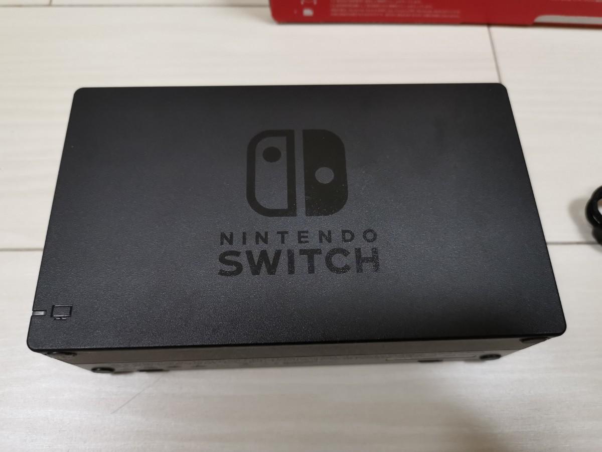 スイッチ Nintendo Switch ネオンブルー ネオンレッド ニンテンドースイッチ ジャンク 本体