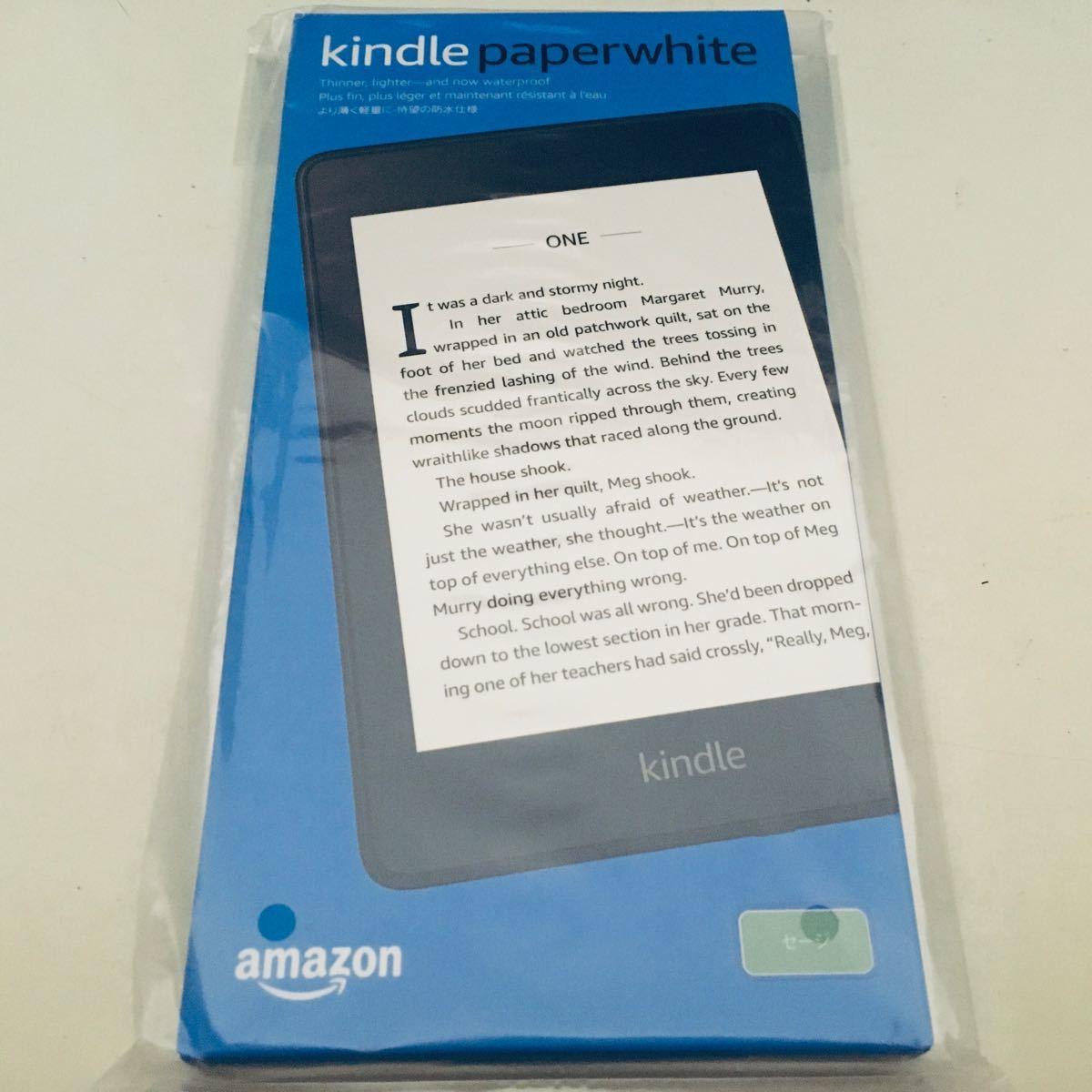 広告つき 8GB セージ Kindle Paperwhite 防水機能搭載 未開封新品