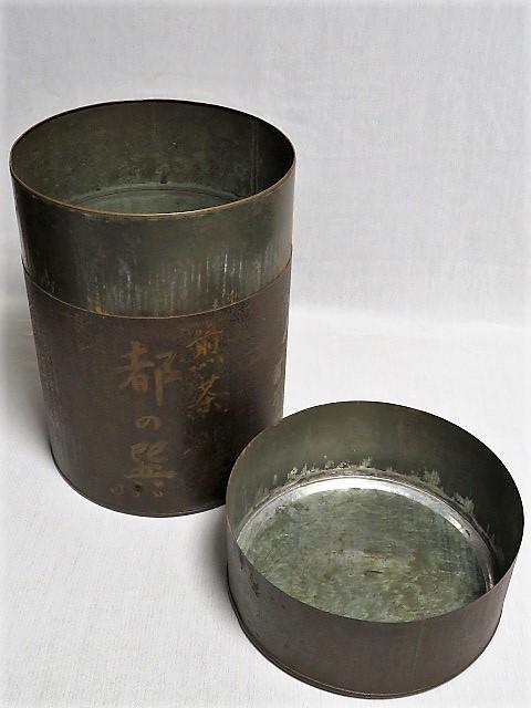 蔵出し/大茶筒 開化堂記 高さ約30.5cm 鉄地 ブリキ茶缶 茶壺 茶入 茶道具 煎茶道具