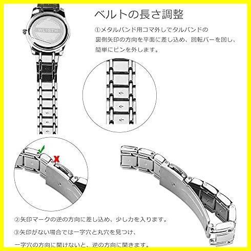 220点セット時計工具 ColiChili 腕時計修理 電池交換 時計ベルト交換 バンド調整 裏蓋オープナ 180本バネ棒付き 収納ケース付き 品質が良い_画像6