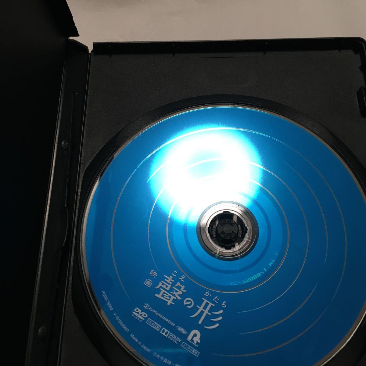 DVD 劇場アニメ 君の膵臓をたべたい & 聲の形 レンタル落ち セット 送料無料 ネコポス