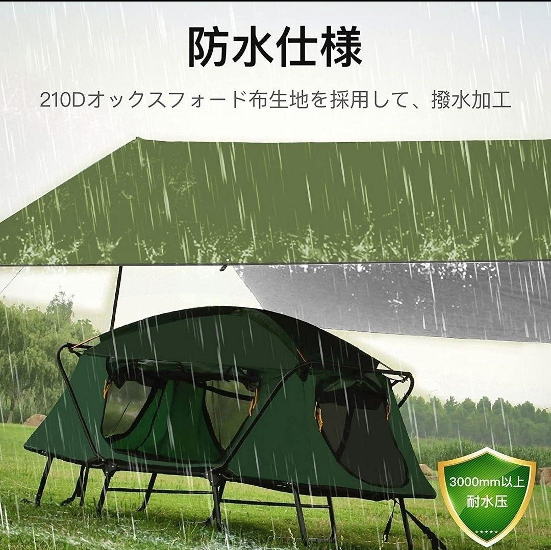 タープテント 300×300