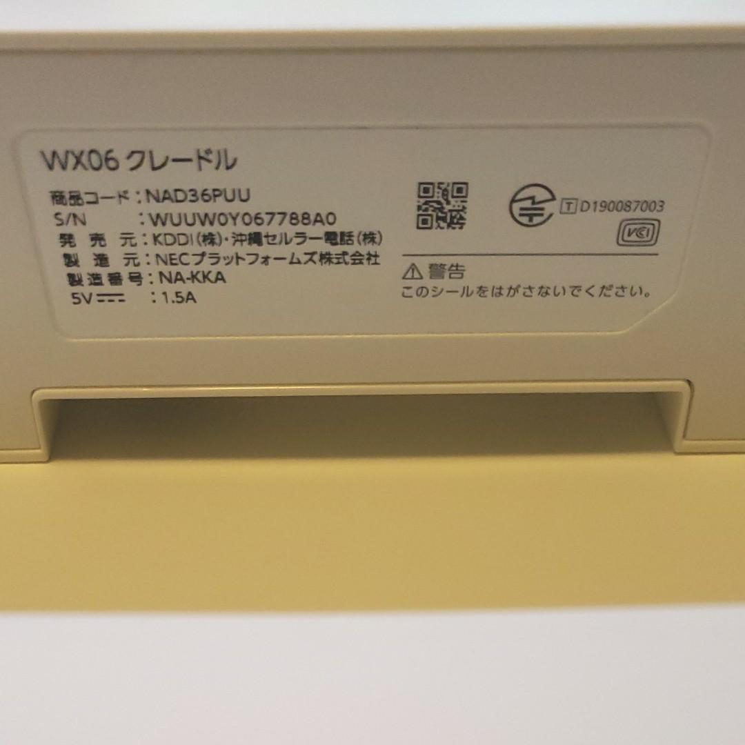UQ WiMAX モバイルルーター SPEED Wi-Fi NEXT WX06 ライムグリーン  クレードル 付属