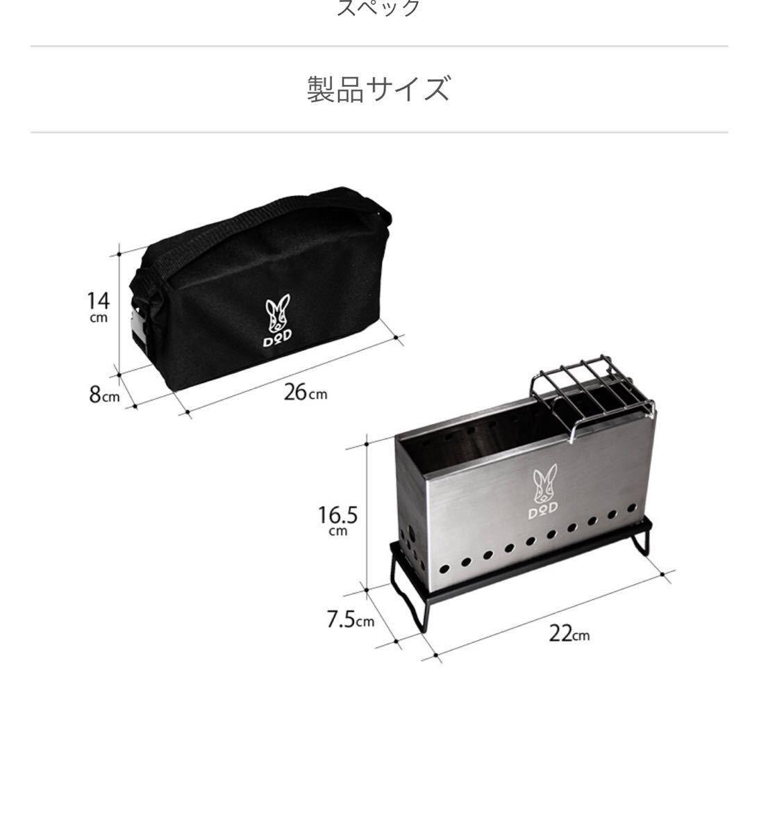 DOD ぷちもえファイヤー 【新品未使用】 【最安値】週末限定値下げ