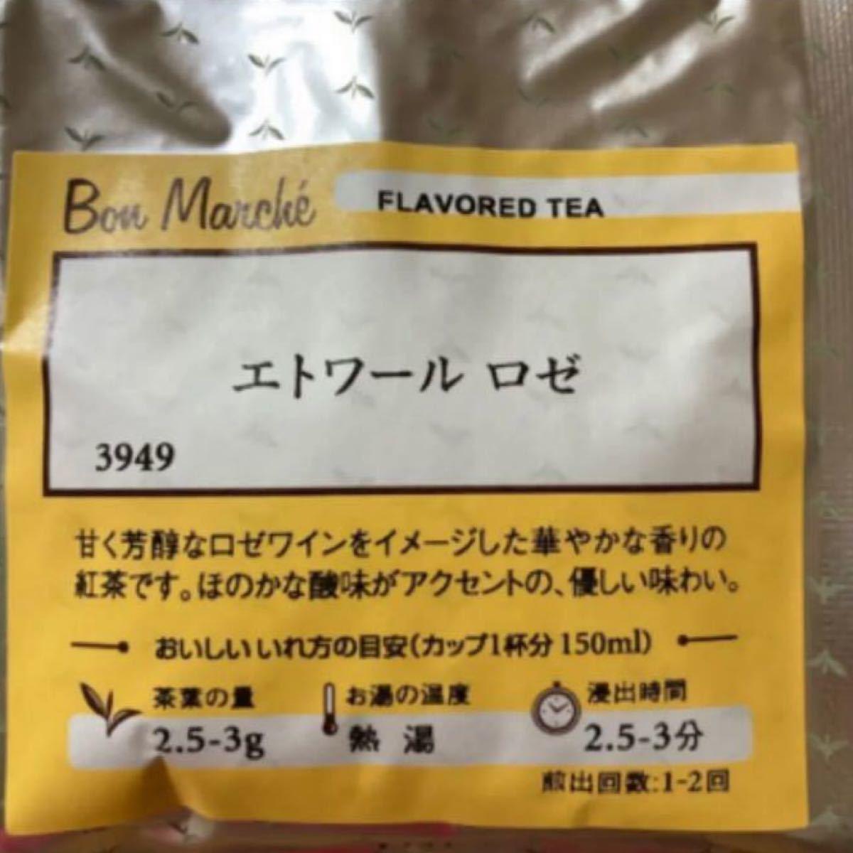 ルピシア 紅茶 フレーバーティー    7種類