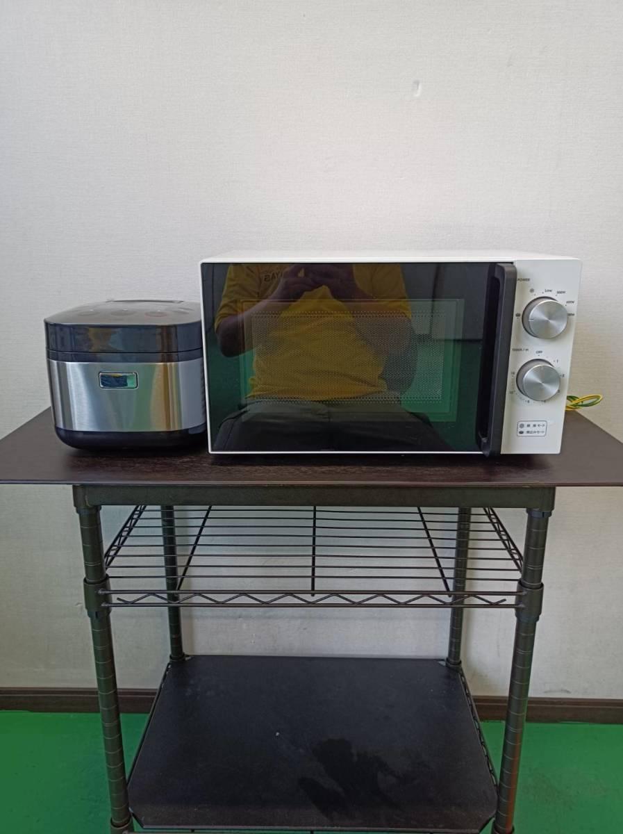 電子レンジ炊飯器2点セット☆/電子レンジ:amadana/アマダナ/2018年製/AT-DR11/炊飯器:Haier/ハイアール/2019年製/JJ-XP2M31E/0923j2