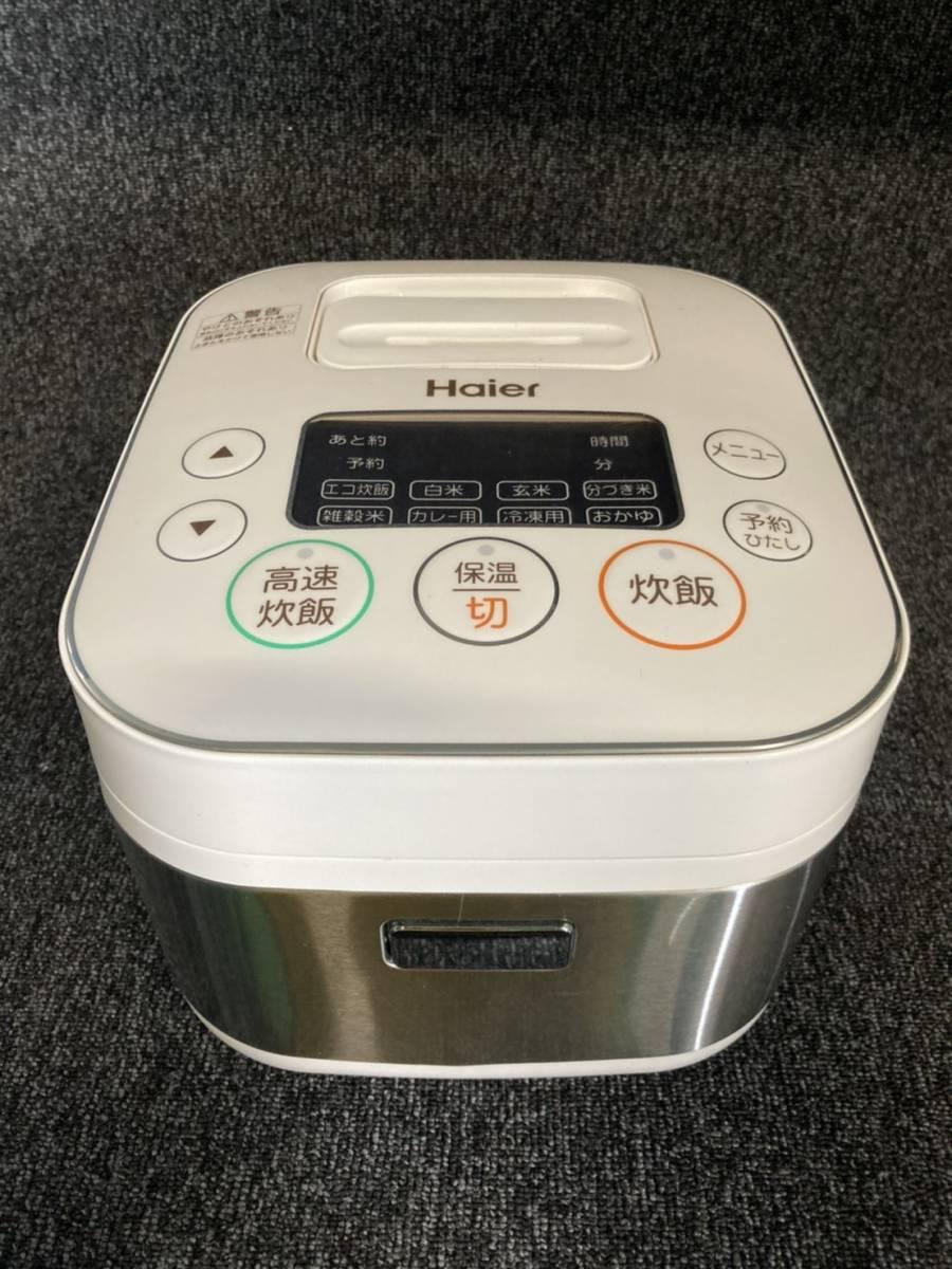 電子レンジ炊飯器2点セット☆/レンジ:SHARP/シャープ/RE-S5D-W/16年製/炊飯器Haier/ハイアール/JJ-M31A/17年製/家電/0914a