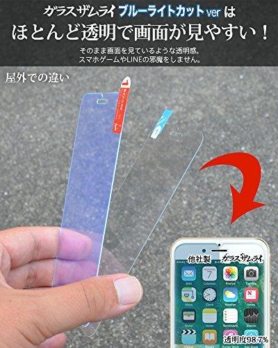 ブルーライトカット 日本品質 AQUOS R2 用 ガラスフィルム アクオス SH-03K SHV42 706SH 用 フィルム_画像5