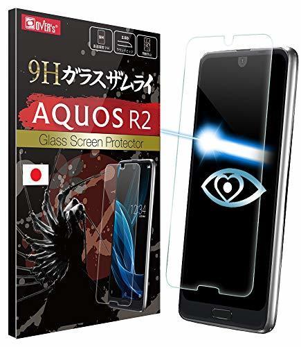 ブルーライトカット 日本品質 AQUOS R2 用 ガラスフィルム アクオス SH-03K SHV42 706SH 用 フィルム_画像1
