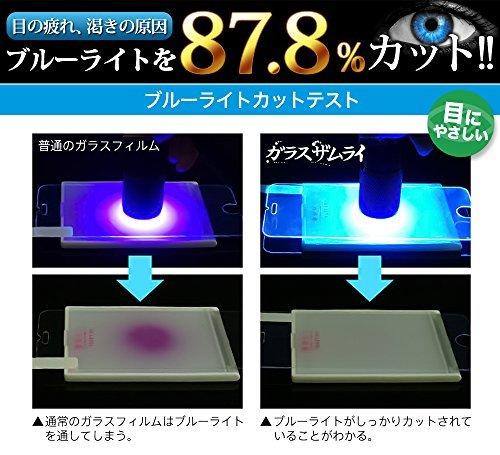 ブルーライトカット 日本品質 AQUOS R2 用 ガラスフィルム アクオス SH-03K SHV42 706SH 用 フィルム_画像4