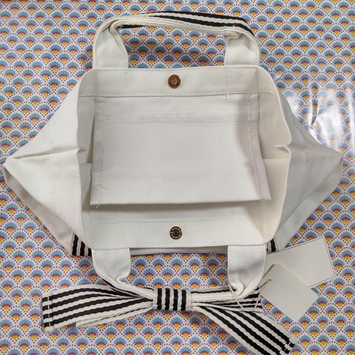 トートバッグ キャンバス リボントート ミニトート ランチバッグ ホワイト