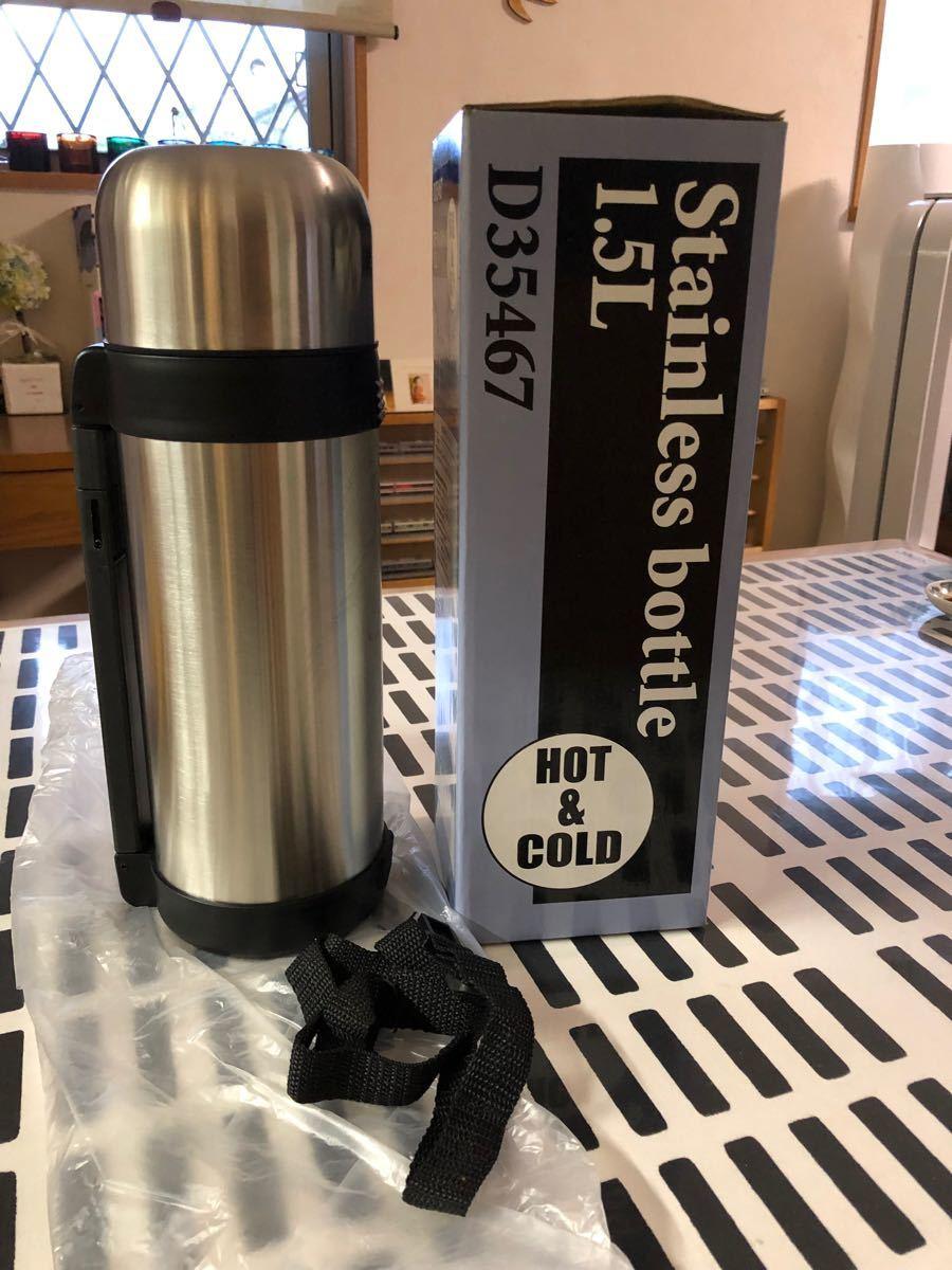 水筒 ステンレスボトル コップタイプ  保温・保冷1.5L