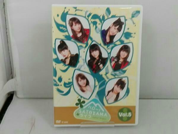 DVD ハロプロ ハロー!SATOYAMAライフ Vol.5 徳永千奈美 光井愛佳 ライブグッズの画像