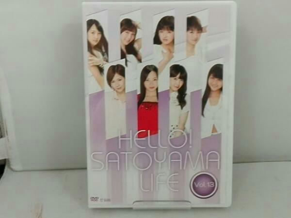 DVD ハロプロ ハロー!SATOYAMAライフ Vol.13 ライブグッズの画像