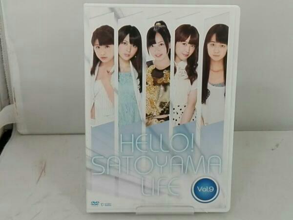 DVD ハロプロ ハロー!SATOYAMAライフ Vol.9 ライブグッズの画像