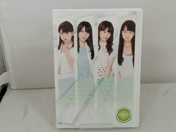 DVD ハロプロ ハロー!SATOYAMAライフ Vol.10 ライブグッズの画像